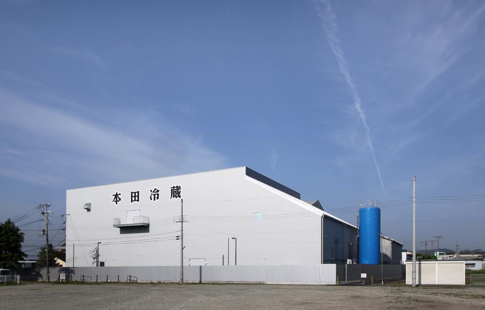 本田冷蔵株式会社太子工場