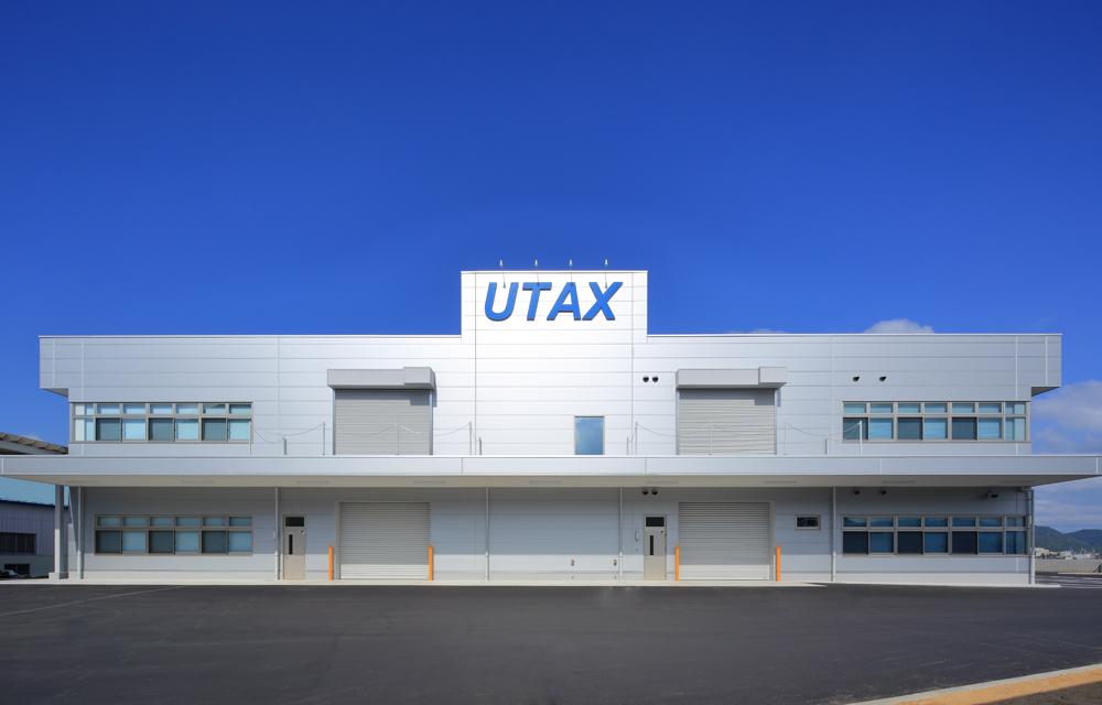 (株)ユタックス工場棟
