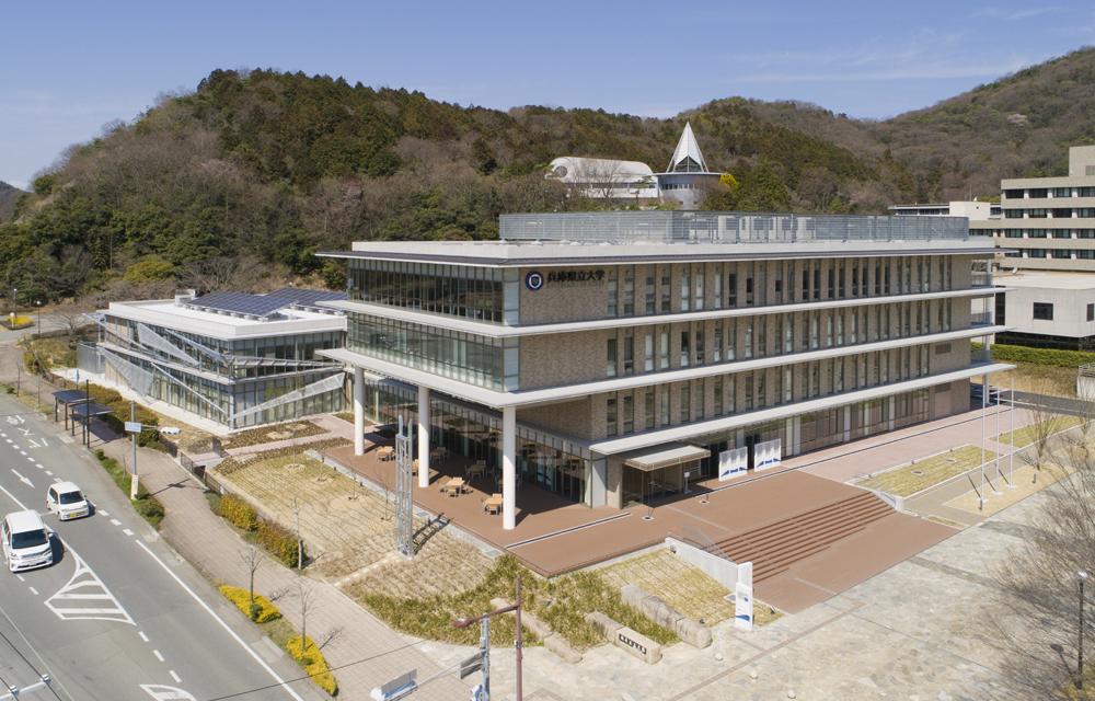 兵庫県立大学姫路工学キャンパス