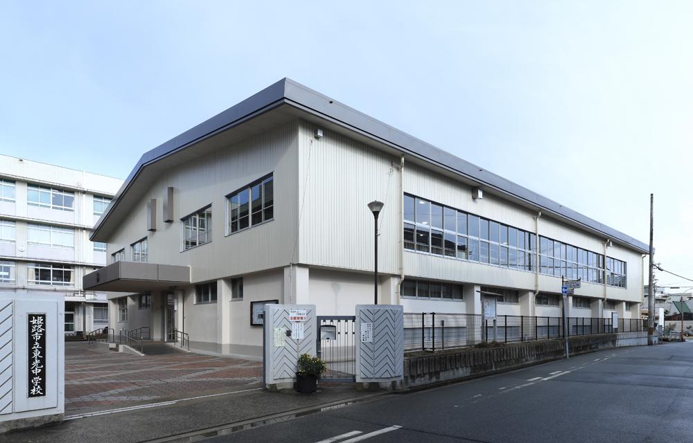 姫路市東光中学校