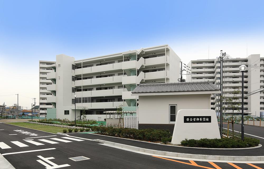 県営姫路御着住宅第3期建築工事